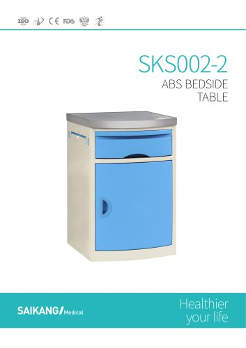 SKS002-2 ABS-Bedside-Table_SaikangMedical