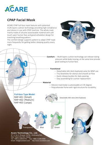Acare CPAP Silicon Mask Catalogue