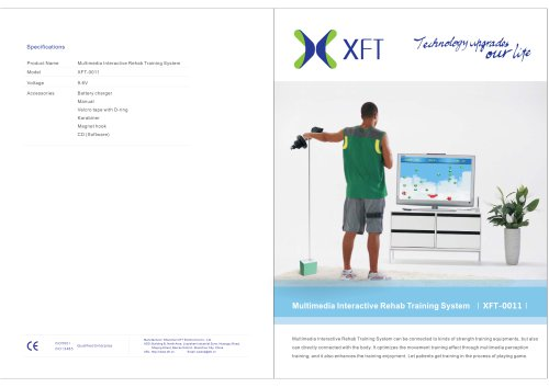 XFT-0011 Multimedia Interactive Rehab Training System